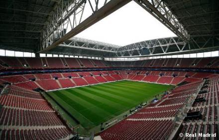 Estádio Ali Sami Yen
